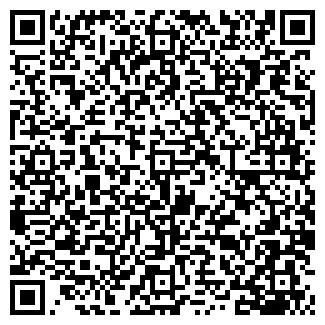 QR-код с контактной информацией организации ОТК, ЗАО