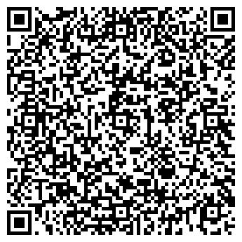 QR-код с контактной информацией организации АЛМАТИНСКАЯ ТОРГОВАЯ ПАЛАТА АО