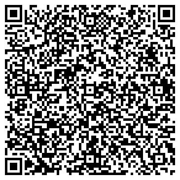 QR-код с контактной информацией организации РЕМОНТНО-МЕХАНИЧЕСКИЙ КОМБИНАТ, ОАО
