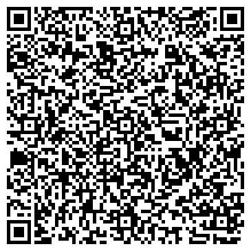 QR-код с контактной информацией организации СЕМ, ООО ВЕГА