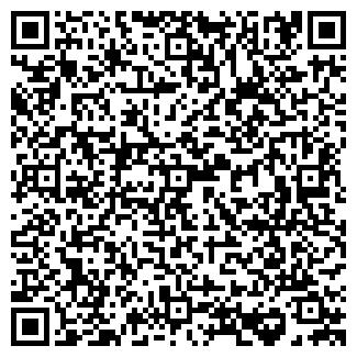 QR-код с контактной информацией организации ТАНАИС, ОАО