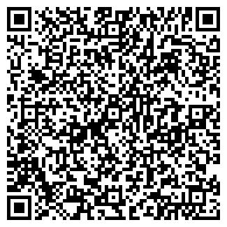 QR-код с контактной информацией организации ЭКОТОН