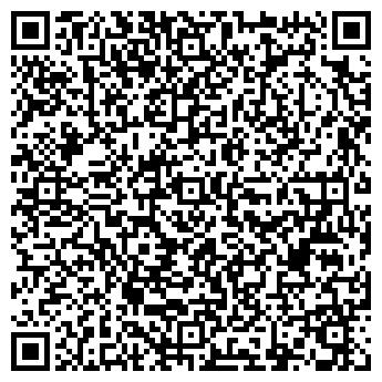QR-код с контактной информацией организации АЛМАТИНСКАЯ ЯЗЫКОВАЯ ШКОЛА ОФ