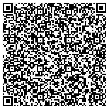 QR-код с контактной информацией организации РОСГОССТРАХ-СЕВЕРО-ЗАПАД АГЕНТСТВО МОСКОВСКОЕ
