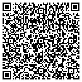 QR-код с контактной информацией организации СВОД СК, ЗАО
