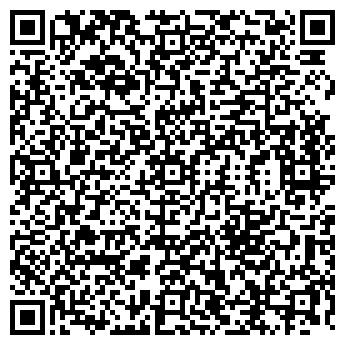 QR-код с контактной информацией организации СТРАХОВОЙ ЦЕНТР