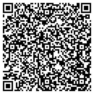 QR-код с контактной информацией организации PK-ГАРАНТ