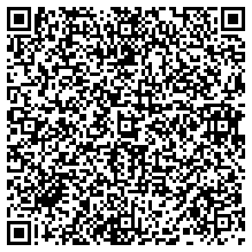 QR-код с контактной информацией организации АЛМАТИНСКИЙ АВТОЦЕНТР КАМАЗ СП ТОО
