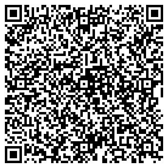 QR-код с контактной информацией организации ТРОПИКАНА, ООО