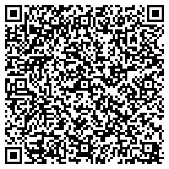 QR-код с контактной информацией организации ДОН КИХОТ КЛУБ