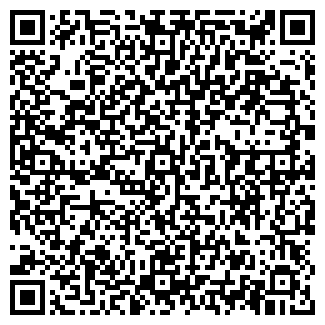 QR-код с контактной информацией организации ПОТЕРЯШКА