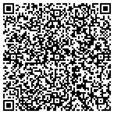 QR-код с контактной информацией организации АЛМАТИНСКИЙ ГОСУДАРСТВЕННЫЙ ЗООПАРК