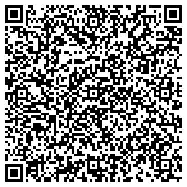QR-код с контактной информацией организации АО АЛМАТИНСКИЙ ДРОЖЖЕВОЙ ЗАВОД