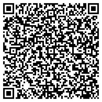 QR-код с контактной информацией организации DR. INKI