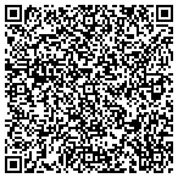 QR-код с контактной информацией организации АЛМАТИНСКИЙ ЗАВОД ТОРГОВОГО ОБОРУДОВАНИЯ ТОО