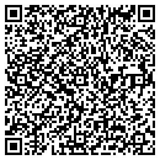 QR-код с контактной информацией организации АЛМАЗ 2