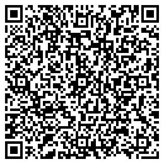 QR-код с контактной информацией организации БАШМАЧЕК