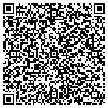 QR-код с контактной информацией организации БРАНДМЕЙСТЕР
