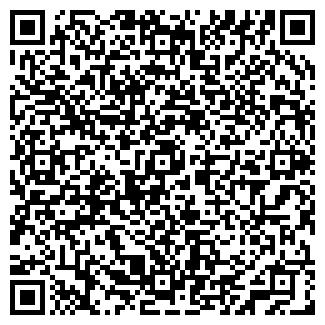 QR-код с контактной информацией организации ИНВЭКО-ПИТ