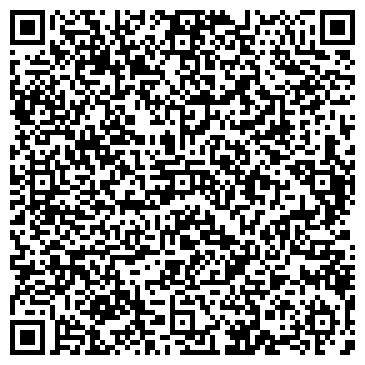 QR-код с контактной информацией организации АЛМАТИНСКИЙ КОЛЛЕДЖ ЭКОНОМИКИ И ПРАВА