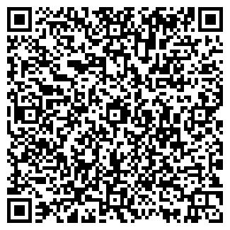 QR-код с контактной информацией организации МИРОВОЙ БАР