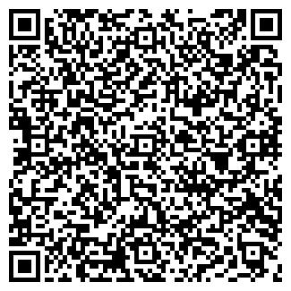 QR-код с контактной информацией организации МОЦАРЕЛЛА