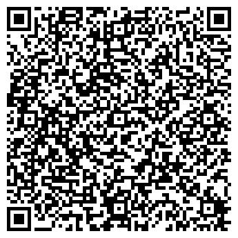 QR-код с контактной информацией организации ОХОТА КАФЕ-БАР