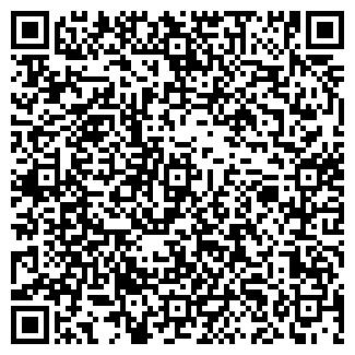 QR-код с контактной информацией организации РЕДАЛ