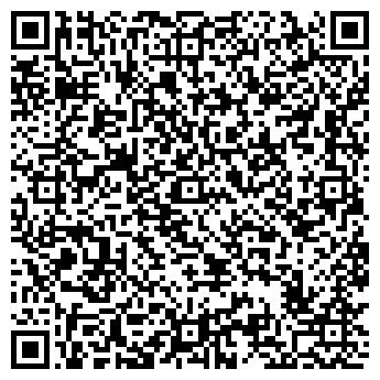 QR-код с контактной информацией организации РЕСПУБЛИКА КОФЕ