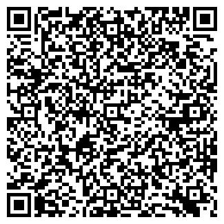 QR-код с контактной информацией организации РИЗОНА-8