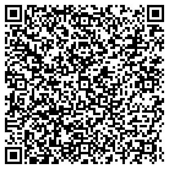 QR-код с контактной информацией организации ТРИО СЭНДВИЧ-БАР
