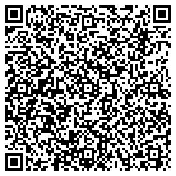 QR-код с контактной информацией организации ЭДИНБУРГ КАФЕ-БАР