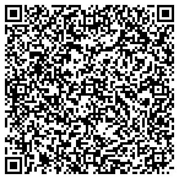 QR-код с контактной информацией организации АЛМАТИНСКИЙ ФОНД СОДЕЙСТВИЯ ЗАНЯТОСТИ