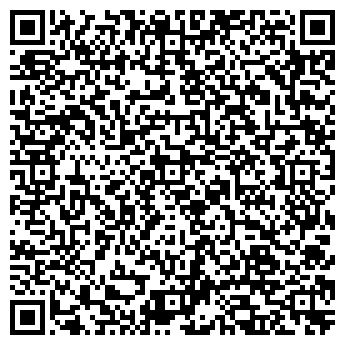 QR-код с контактной информацией организации ВЕСТА ПИЦЦА