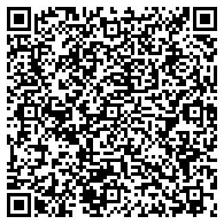 QR-код с контактной информацией организации ЗАКУСОЧНАЯ