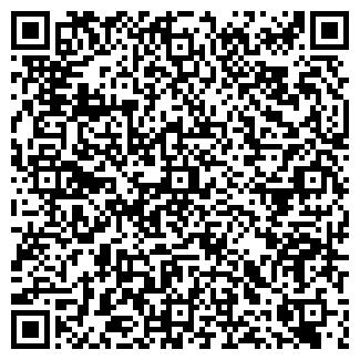 QR-код с контактной информацией организации ШТАНДАРТ