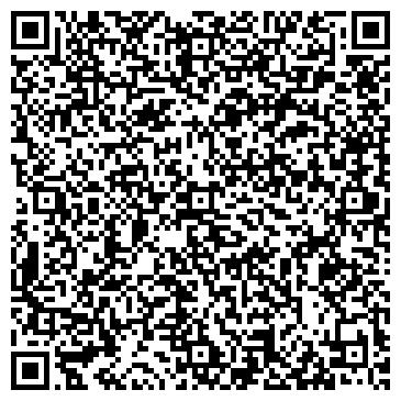 QR-код с контактной информацией организации ДВОРИК ОЗДОРОВИТЕЛЬНЫЙ КОМПЛЕКС