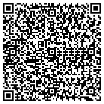 QR-код с контактной информацией организации У АЭРОПОРТА