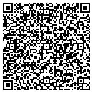 QR-код с контактной информацией организации ПАПАНИН