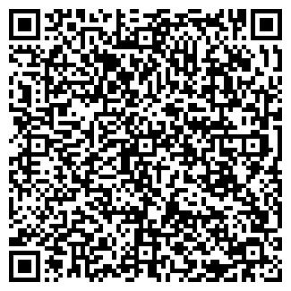 QR-код с контактной информацией организации АЛМАТИНСКИЙ ЧАЙ ТОО