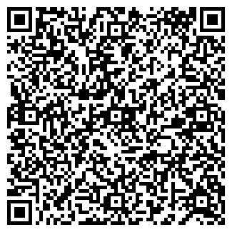 QR-код с контактной информацией организации ШАРАБАН