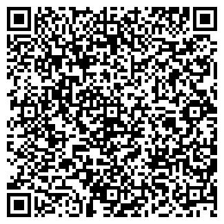 QR-код с контактной информацией организации М 111