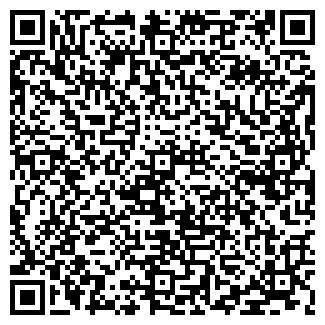 QR-код с контактной информацией организации ЛУЗА