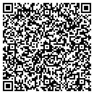 QR-код с контактной информацией организации ULTRA