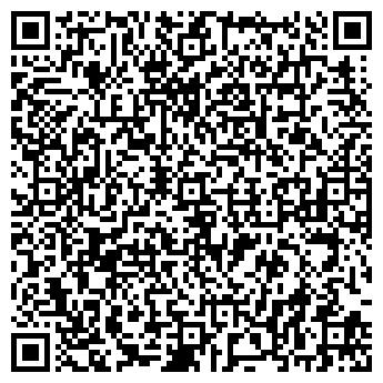 QR-код с контактной информацией организации ALEANT SYSTEMS