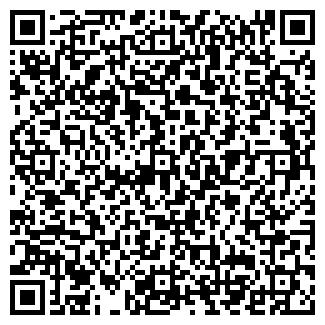 QR-код с контактной информацией организации ПАНДЕНТ