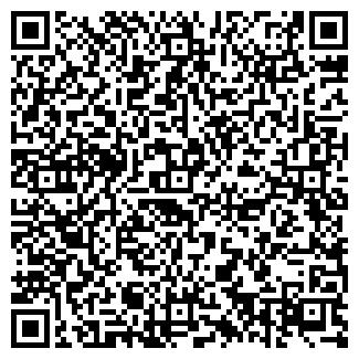 QR-код с контактной информацией организации АЛМАТЫНЕОН