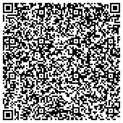 QR-код с контактной информацией организации ВОДОКАНАЛ САНКТ-ПЕТЕРБУРГА ГУП ПРАВОБЕРЕЖНЫЙ ФИЛИАЛ (СЛУЖБА ЭКСПЛУАТАЦИИ ТОННЕЛЬНЫХ КОЛЛЕКТОРОВ)