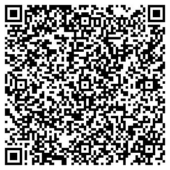 QR-код с контактной информацией организации АЛМА-АТАЗООВЕТСНАБ ТОО
