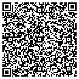QR-код с контактной информацией организации МАЛКО, ООО